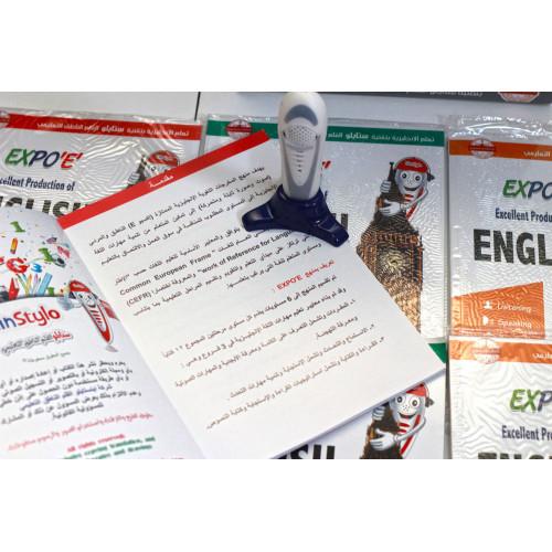تعلم وتحدث اللغة الانجليزية باحترافية + 3 كتب محادثات