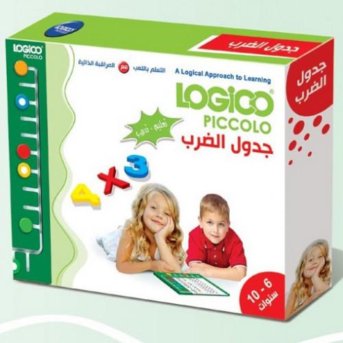 لعبة لوجيكو - جدول الضرب