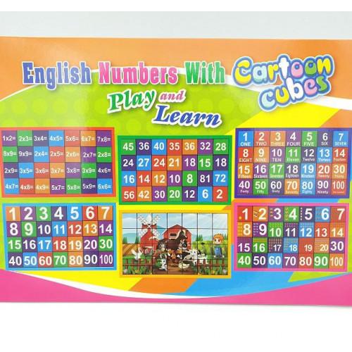 تعلم والعب مع الأرقام الانجليزية