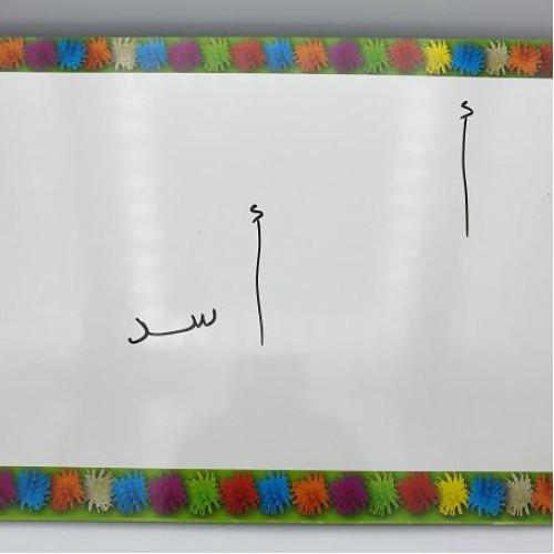 اكتب الحروف العربية بالكرات العنكبوتية