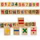 صندوق الحروف والأرقام الانجليزية الخشبية