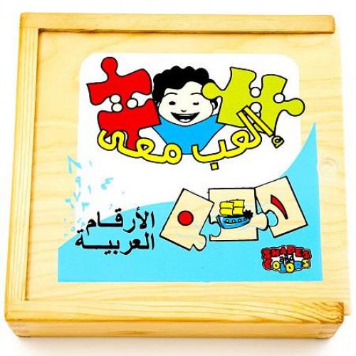 العب مع الأرقام العربية