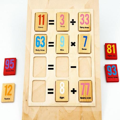 العب مع جداول الجمع والطرح والضرب والقسمة