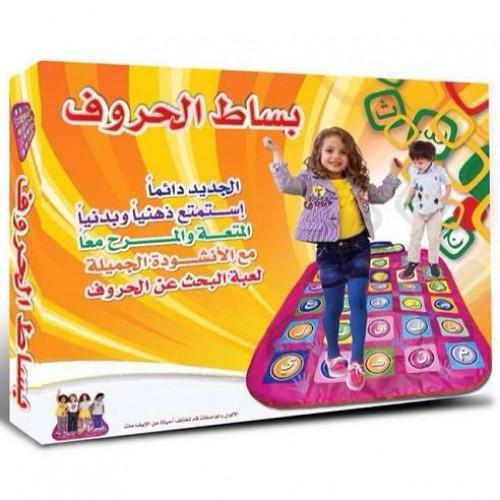 بساط الحروف العربية