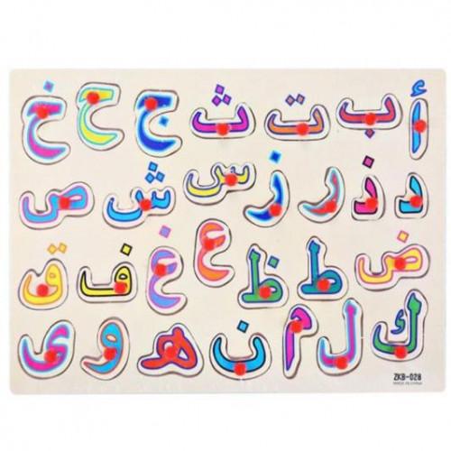 الحروف العربية الخشبية