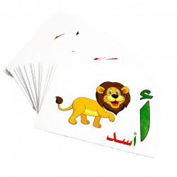 بطاقات الحروف العربية المغناطيسية