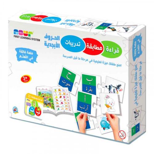 قراءة مطابقة تدريبات - الحروف العربية