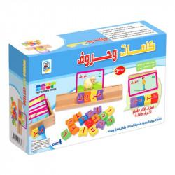 تركيب الكلمات و الحروف العربية