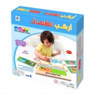 أركب الكلمات العربية
