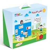 لغتي العربية - حرف وصورة