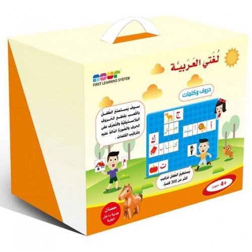 لغتي العربية - حروف وكلمات