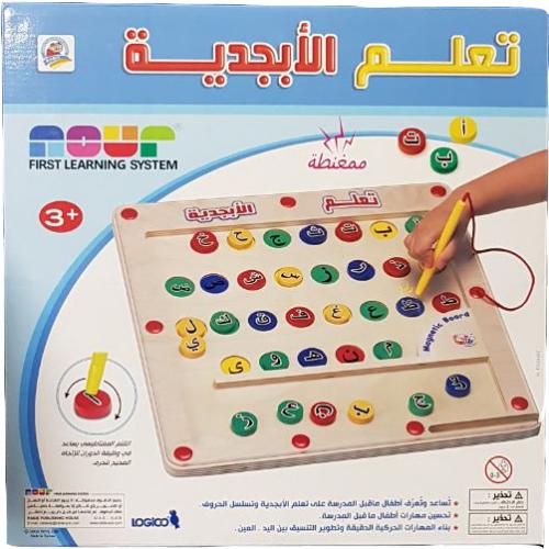 تعلم الحروف العربية - التتبع