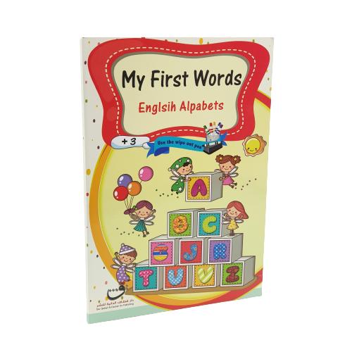 كلماتي الأولى - الحروف الانجليزية