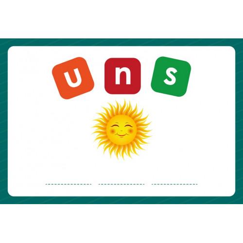 بطاقات الحروف الانجليزية المبعثرة 1