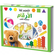 كتاب الأطفال - الأرقام - التعليم أولًا
