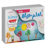 مجموعة العلوم - غير مرفق القلم الناطق