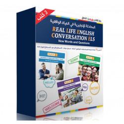 المحادثة الإنجليزية في الحياة الواقعية 3 كتب - غير مرفق القلم الناطق