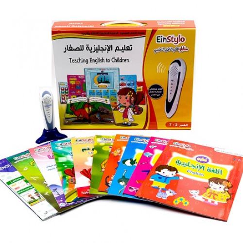 حقيبة الانجليزية للصغار من 3 إلى 7 سنوات