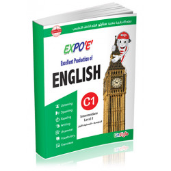 (C1) منهج إكسبو لتعليم الإنجليزية