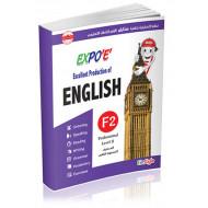 (F2) منهج إكسبو لتعليم الإنجليزية