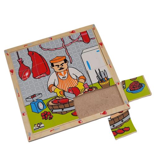 لوح تركيب خشبي - مهنة الجزار