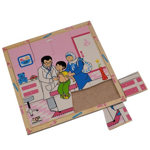 لوح تركيب خشبي - مهنة الطبيب