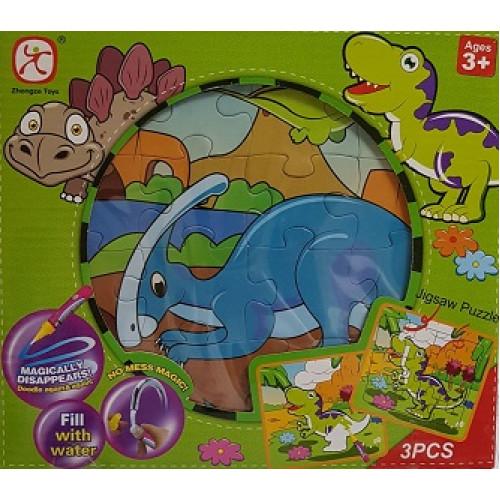 بطاقات وبزل مع القلم المائي - الديناصورات 1