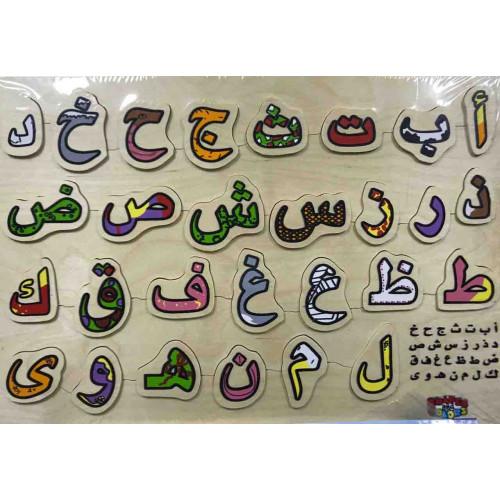الحروف العربية الخشبية - ملون