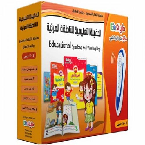 حقيبة رياض الأطفال من 3 إلى 5 سنوات