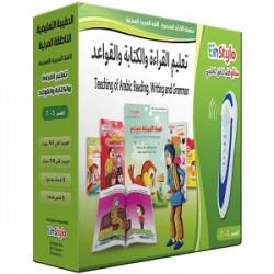 حقيبة اللغة العربية من 3 إلى 7 سنوات
