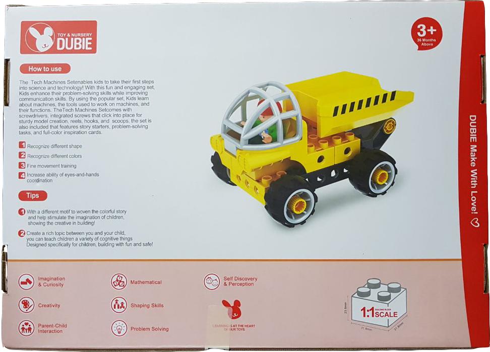 لعبة التركيب - الشاحنات