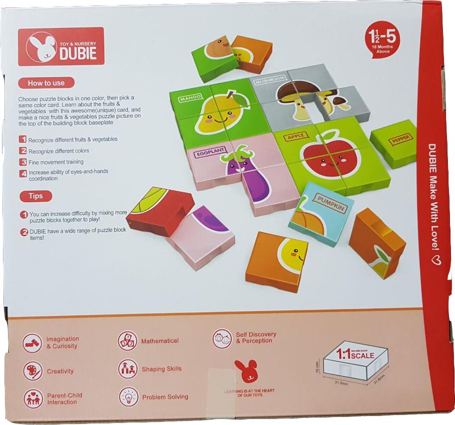 لعبة التركيب - الخضروات والفواكه