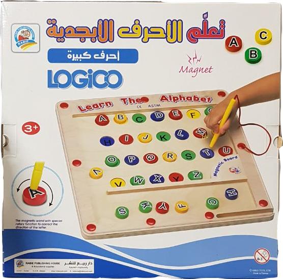 تعلم الحروف الانجليزية - التتبع