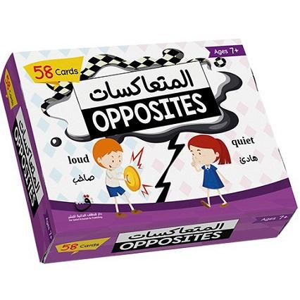 بطاقات المتعاكسات عربي انجليزي