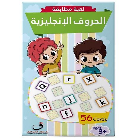 لعبة مطابقة الحروف الانجليزية