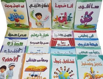 سلسلة النحو العربي - بدون القلم الناطق